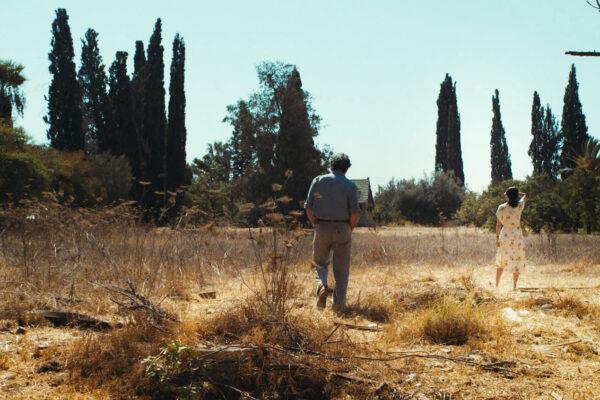 film-still-ewa-28